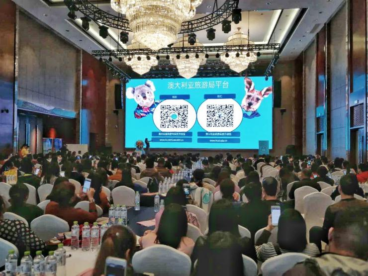 Aussie specialist mega-training events in China