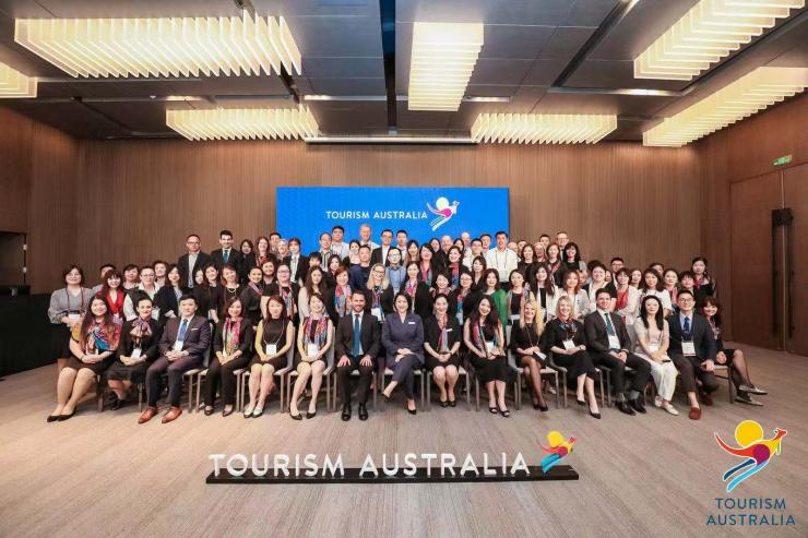 Business Events Australia Greater China Showcase © Tourism Australia