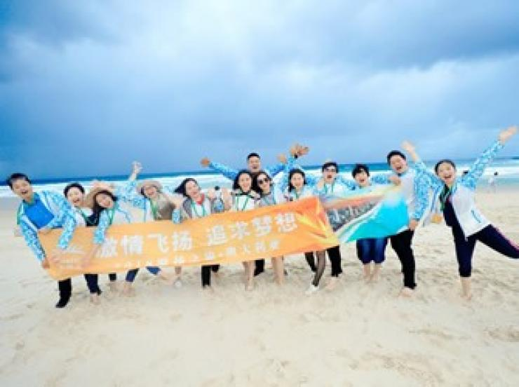 Gold Coast welcomes largest ever Chinese incentive group