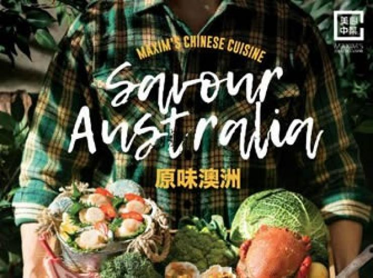 Hong Kong consumers invited to Savour Australia